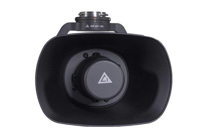 Chegzhi MP130 System Cyfrowej Transmisji Głosu dla dronów